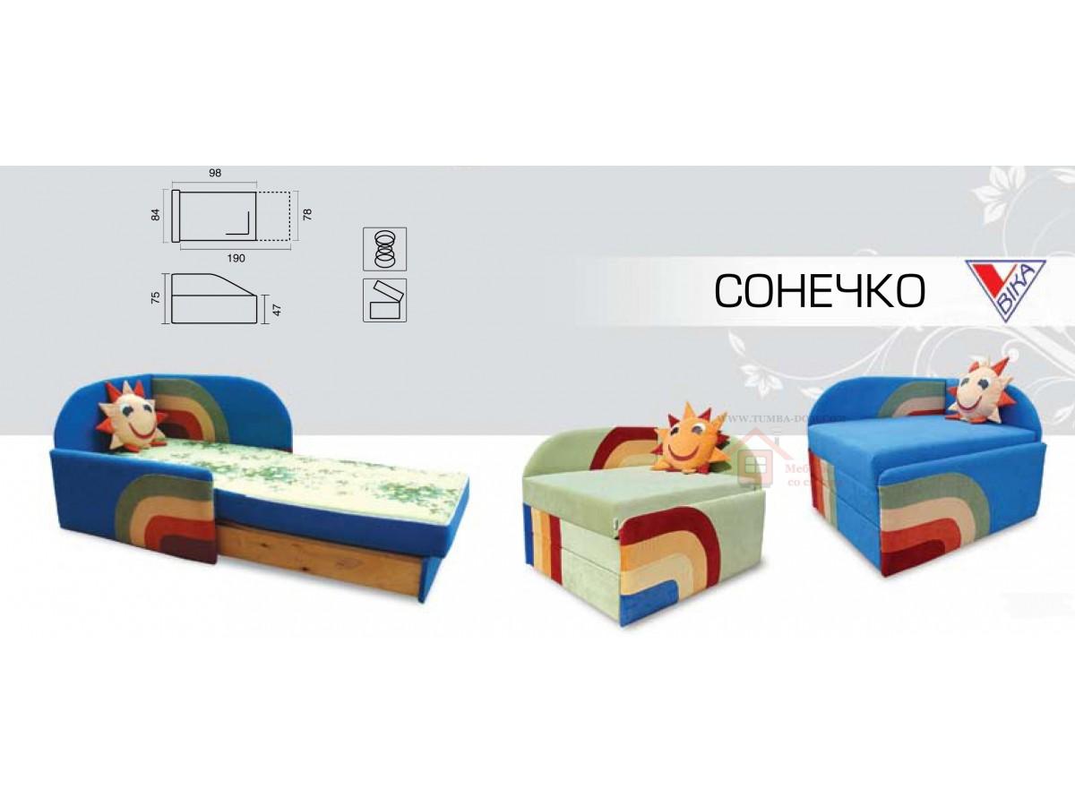Детский диванчик «Солнышко»
