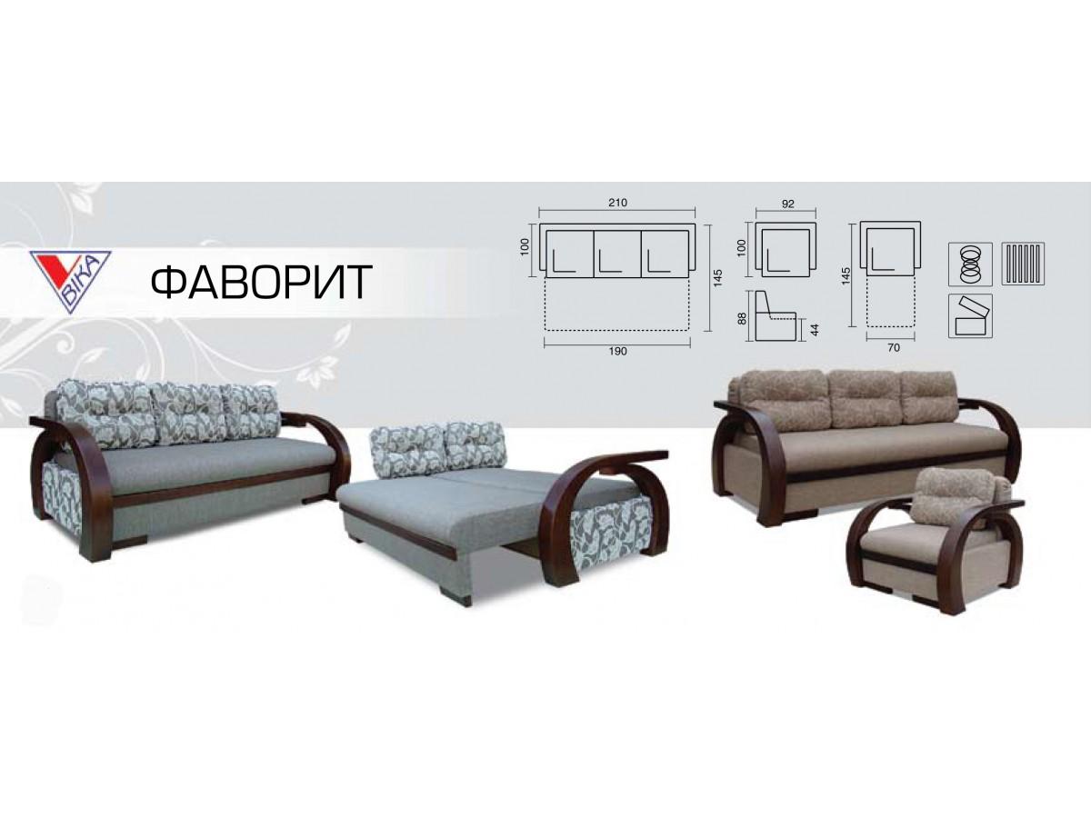 Комплект «Фаворит» (2кресла+диван)
