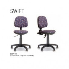 Кресло SWIFT