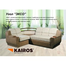 Угловой диван «Эксо»