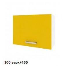 100 верх/450